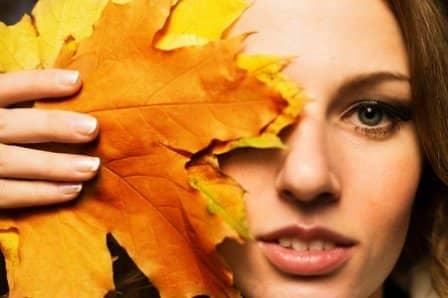 Осенний уход за лицом