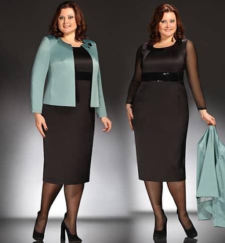Деловая Одежда Для Полных Женщин Купить