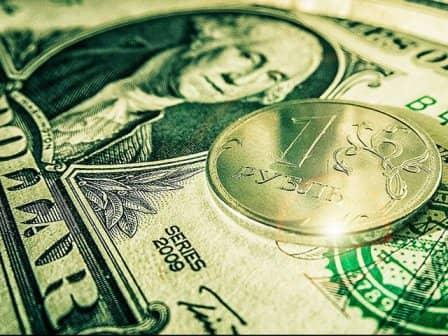 Прогноз курса доллара на 2016