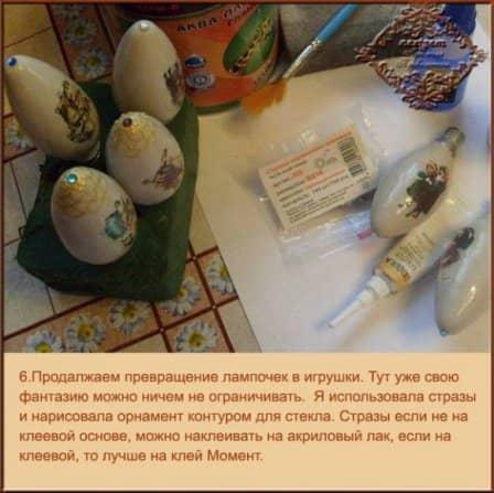 Елочные игрушки из лампочек - мастер-класс