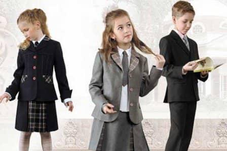 Аспекты выбора школьной формы