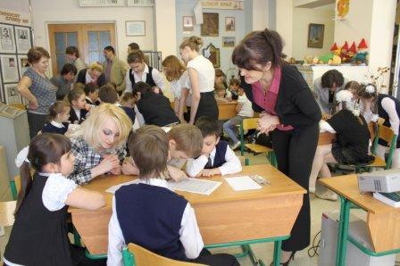 Особенности работы классного руководителя с родителями школьника